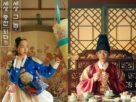 ซีรี่ย์เกาหลี Mr. Queen รักวุ่นวาย นายมเหสีหลงยุค